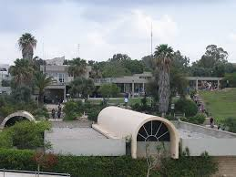 Музей Эрец-Исраэль
