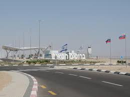 аэропорт  Рамон
