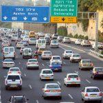 Общественный транспорт в Израиле