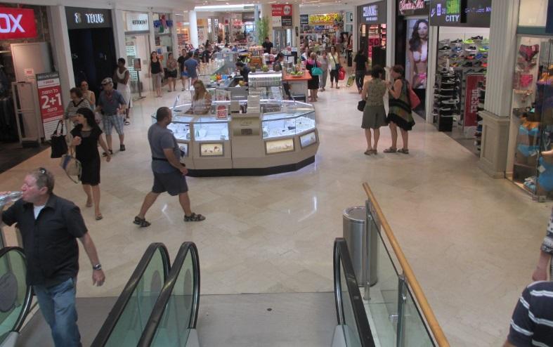 Торговый центр Муль Ха-Ям