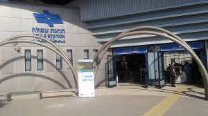 Станция Афула