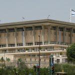 Государственное устройство Израиля