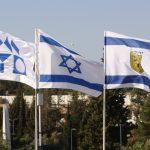 Внешняя политика Израиля